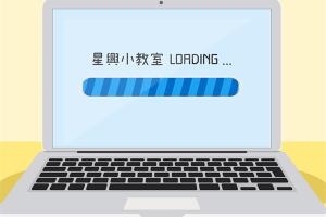 VPN連假登錄